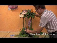 B34 高級插花「加框式」設計 Flower Arrangement Adv Level Framing skill - YouTube