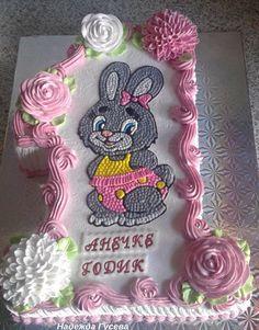 Dort krémový * narozeninový - zdobený krémovými růžemi a zajíčkem ♥ Cake Icing, Buttercream Cake, Cupcake Cakes, Baby Cakes, Cupcakes, Birthday Sheet Cakes, Birthday Cake Girls, Buttercream Decorating, Cake Shapes