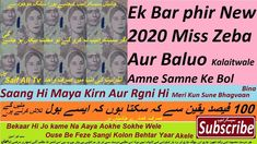 Ke Deekhi Diladar Bata Meri Kon Sunein Bhagvan Bina New 2020 Song Ragni . Free Video Editing Software, Videos Please, Songs, Song Books