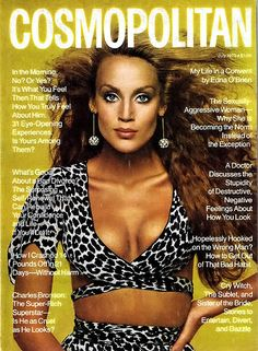 Playboy Magazines - 1980 LOT (12 Issues)