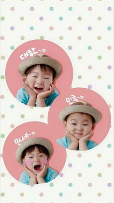 Daehan Minguk Manse Superman, Song Il Gook, Triplet Babies, Song Daehan, Song Triplets, Baby Pictures, Children Photography, Cute Boys, Sons