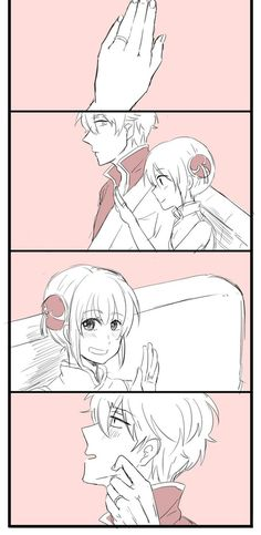Image shared by hiragi_umaru. Find images and videos about anime, gintama and kagura on We Heart It - the app to get lost in what you love. Gintama, Find Picture, Anime Ships, Image Sharing, Anime Love, Anime Couples, Manhwa, Cool Art, Geek Stuff