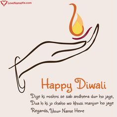 Write name on Happy Diwali Wishes In Hindi images with best online generator with name editing options. Diwali Message In Hindi, Diwali Quotes In Hindi, Happy Diwali Quotes, Diwali Greetings With Name, Diwali Greetings Quotes, Diwali Wishes Messages, Diwali Wishes In Hindi, Diwali Cards, Diwali Greeting Cards