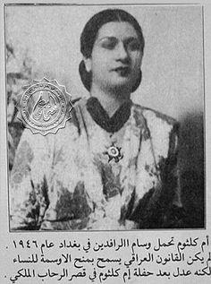أم كلثوم في بغداد تحمل وسام الرافدين