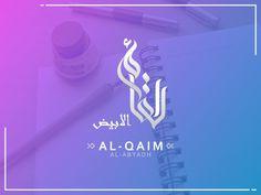Arabic Calligraphy Logo Al-Qaim by Faruki Vackoth