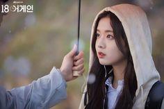 Watch Korean Drama, Korean Drama Movies, Korean Actors, Korean Couple, Korean Girl, 17 Kpop, Hyun Soo, Girl Drama, Drama Funny