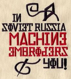 Machine Embroiders You_image