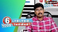 6 Doctorgal 1008 Kelvigal | 25/04/2016 | Puthuyugam TV