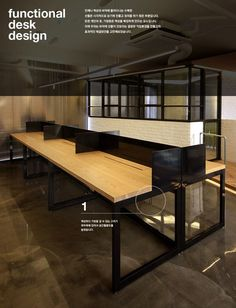 office interior design office interior design photos law office interior design office interior design office interior design professional office interior design office interior design ideas home office interior design Loft Office, Office Plan, Office Cubicle, Office Workspace, Small Office, Office Space Design, Office Interior Design, Office Interiors, Design Ppt