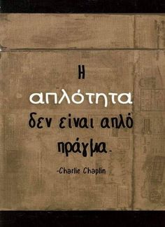 My Motto, Greek Quotes, Quote Posters, Deep Thoughts, Motivation, Sayings, Lyrics, Determination, Quotations
