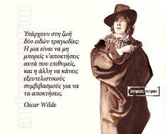 Σοφά, έξυπνα και αστεία λόγια online : Υπάρχουν στη ζωή δυο ειδών τραγωδίες - Oscar Wilde Oscar Wilde, Greek Quotes, Literature, Poetry, Spirituality, Wisdom, Humor, Sayings, Words