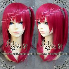 Magi The Labyrinth of Magic Morgiana roseate Cosplay wig Party wig + Gifts  #new #FullWig