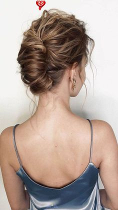 Braided Hairstyles Updo, Mohawk Updo, Bun Updo, Chic Hairstyles, Short Hair Updo, Elegant Hairstyles, Short Hair Styles, Messy Updo, Beautiful Hairstyles