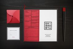 Kinoya - Brand identity by Véronique Lafortune, via Behance