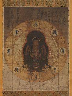 Monju (Sanskrit: Manjushri), the Bodhisattva of Wisdom. Monju is surrounded by Japanese Buddhism, Japanese Art, Buddhist Philosophy, Thangka Painting, Tibetan Art, Oriental, Alphabet, Buddhist Art, Sacred Art