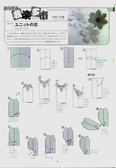 Origami Cherry blossom | Origami Flowers | Pinterest ... - photo#13
