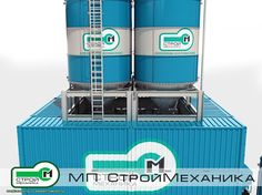 Company #StroyMehanika developed draft of pre-fabricated complex for the production of dry mixes. The basis of the technological complex includes mixer dry mixtures Turbomix.