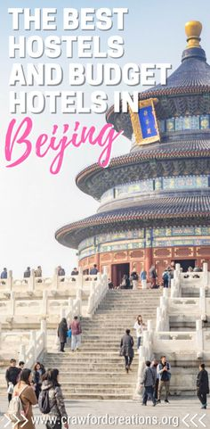 All the best hostels and budget hotels in Beijing to help you book awesome accommodation without spending all your money in the process. South Korea Travel, Taiwan Travel, Asia Travel, Budget Hotels, Budget Travel, Beijing Hotels, China Travel Guide, Europe, Canada