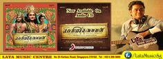 A.R. Rahman's Musical Treat Kaaviya Thalaivan Original AudioCD Now Available At Lata Music Centre Movie : KAAVIYA THALAVAN Music : A R Rahman Director : Vasanthabalan Label : Sony Music India #KaaviyaThalaivan #Arrahman #Yaarumilla #VaangaMakkha #SandiKuthirai #Tamil #AudioCD #Singapore #LataMusic ~~ www.facebook.com/... ~~ Lata Music Centre in Singapore