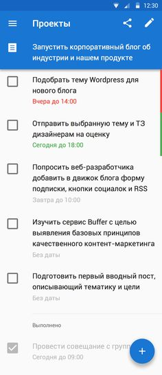 Sample Folders Projects list in Chaos Control for Android app - task list sample