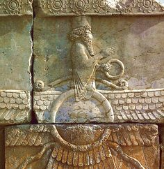 Ahura Mazda, supreme god in ancient Iranian religion, especially in the religious system of the Iranian prophet Zoroaster (7th century–6th century bc)