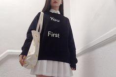 외로움 : You first