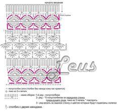 View album on Yandex. Vanessa Montoro, Crochet Skirts, Knit Crochet, Crochet Chart, Crochet Stitches, Stitch Patterns, Crochet Patterns, Hobbies And Crafts, Handicraft