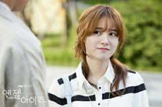 Korean Actresses, Korean Actors, Gu Hye Sun, Ahn Jae Hyun, Korean Celebrities, Best Actress, Korean Beauty, Korean Drama, Kdrama