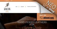 H #aboutnet δημιούργησε άλλο ένα #eshop για την εταιρία Iris Leather που διαθέτει online δερμάτινες τσάντες και αξεσουάρ. Το ηλεκτρονικό κατάστημα είναι διαθέσιμο στο www.irisleather.gr