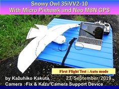 With Micro Pixhawk and Neo GPS : First Flight Test : Auto mode well act Auto mode was act . Auto flight along waypoint is OK MicroPixha. Robot Bird, Gps Tracking, Science And Technology, Acting, Youtube, Youtubers, Youtube Movies