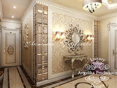 Maison Valentina is a luxury brand specialized in high-end bathroom furniture. Luxury Homes Interior, Luxury Home Decor, Interior Design Living Room, Interior Decorating, Classic Interior, Home Decor Furniture, Furniture Design, Luxurious Bedrooms, House Design
