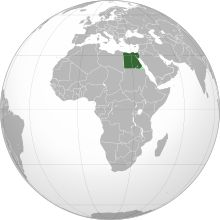 The East African Community (EAC) is an intergovernmental organisation comprising five countries in East Africa: Burundi, Kenya, Rwanda, Tanzania and Uganda. Pierre Nkurunziza, the President of the. Horn Of Africa, West Africa, North Africa, Kenya Africa, Uganda, East African Community, Orthographic Projection, German East Africa, Deserts