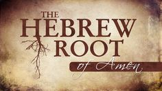 The Hebrew Root of Faith - 119 Ministries Biblical Hebrew, Hebrew Words, Son Of God, You Are The Father, 119 Ministries, Israel, Learn Hebrew, Bible Study Tools, Word Study