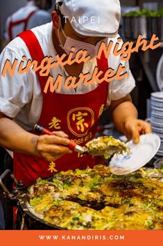 Let's be frank - Ningxia Night Market is one of the best night markets in Taipei without the hordes of tourists. Find out with our guide and a free map! Taipei Food, Melon Soup, Peanut Powder, Salted Egg Yolk, Braised Pork, Spare Ribs, Chicken Rice, Best Places To Eat, Spice Mixes