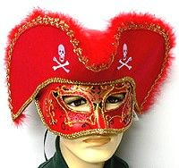 Il Capitano mask—A character from the commedia dell'arte inspires these Venetian style masks for your customers that want to go to masquerade in a macho mask.  See more wholesale masks for men by clicking on the link.  http://www.awnol.com/store/Masks/Venetian-Style-Masks