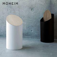 オシャレなゴミ箱 ダストボックス 天然木突板。【送料無料】MOHEIM(モヘイム) / SWING BIN ゴミ箱サイズ:φ210×H430mm / 8L