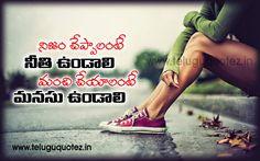 inspirational sayings telugu quotes on love | Teluguquotez.in