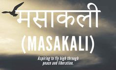 17 Beautifully Untranslatable Hindi Words You Should Add To Your Vocabulary… Urdu Words With Meaning, Hindi Words, Urdu Love Words, Unique Words With Meaning, Sanskrit Quotes, Sanskrit Words, Unusual Words, Rare Words, One Word Caption