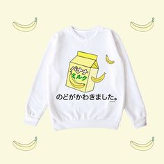 koko banana unisex sweatshirt