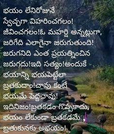 Hard Work Quotes, Work Hard, Telugu Jokes, Lord Balaji, Life Quotes Pictures, Whatsapp Dp Images, Knowledge Quotes, Lesson Quotes, People Quotes