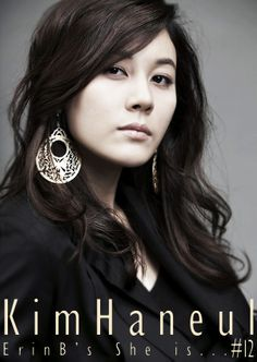 Kim Ha Neul on @DramaFever, Check it out!