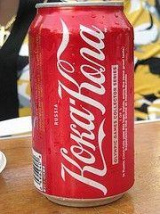 - Coca Cola. type
