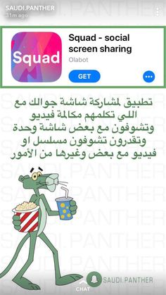 Iphone Photo Editor App, Study Apps, Good Photo Editing Apps, Iphone App Layout, Book Qoutes, Learning Websites, Applis Photo, Wallpaper Iphone Cute, Mobile Application