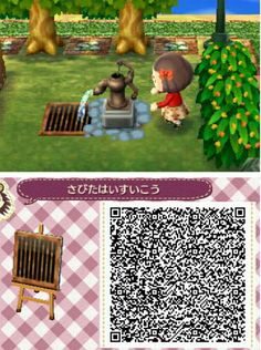 "newleaf-fashion: "" These drain patterns are super neat in my opinion! """