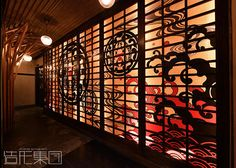 作品画像3 Massage Room Design, Asia Restaurant, Japanese Restaurant Design, Asian Lamps, Zen Garden Design, Japan Shop, Japanese Interior, Oriental, Japan Design
