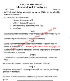 Up Bed Previous Paper Pdf