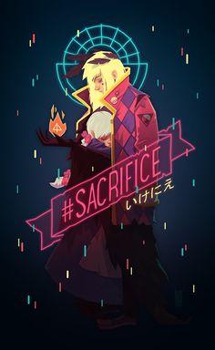 ArtStation - H O W L #sacrifice GIF, Zinkase / Pablo Hernández