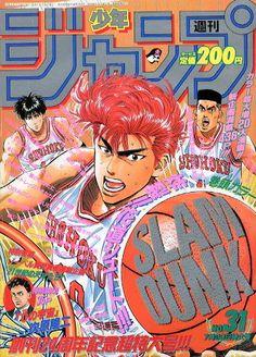 Slam Dunk Manga, Miyagi, Manga Covers, Slammed, Colorful Pictures, Aesthetic Anime, Wall Prints, Cover Art, Manga Anime