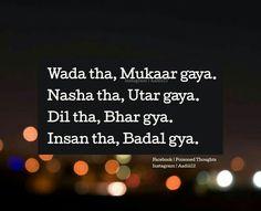 Per Kyu Meri Kya galti thi . Poetry Quotes, Hindi Quotes, Quotations, Qoutes, Quotes Images, Urdu Poetry, Sad Love Quotes, Amazing Quotes, Faith Quotes