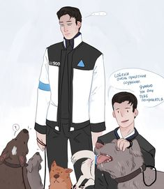 Detroit become human RK900 and Connor By: majesticolly